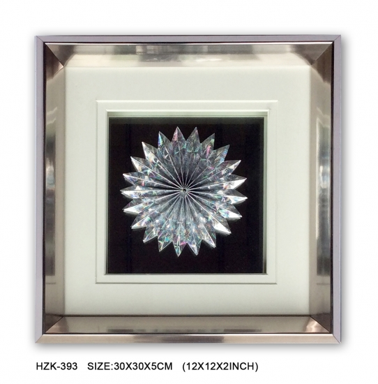 Lazer Flower Silver Shadow Box